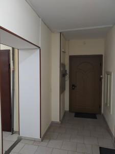 Квартира Алма-Атинская, 41б, Киев, R-35007 - Фото 22