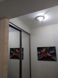 Квартира Алма-Атинская, 41б, Киев, R-35007 - Фото 17