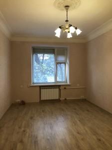 Квартира Лесі Українки бул., 11а, Київ, R-36496 - Фото3