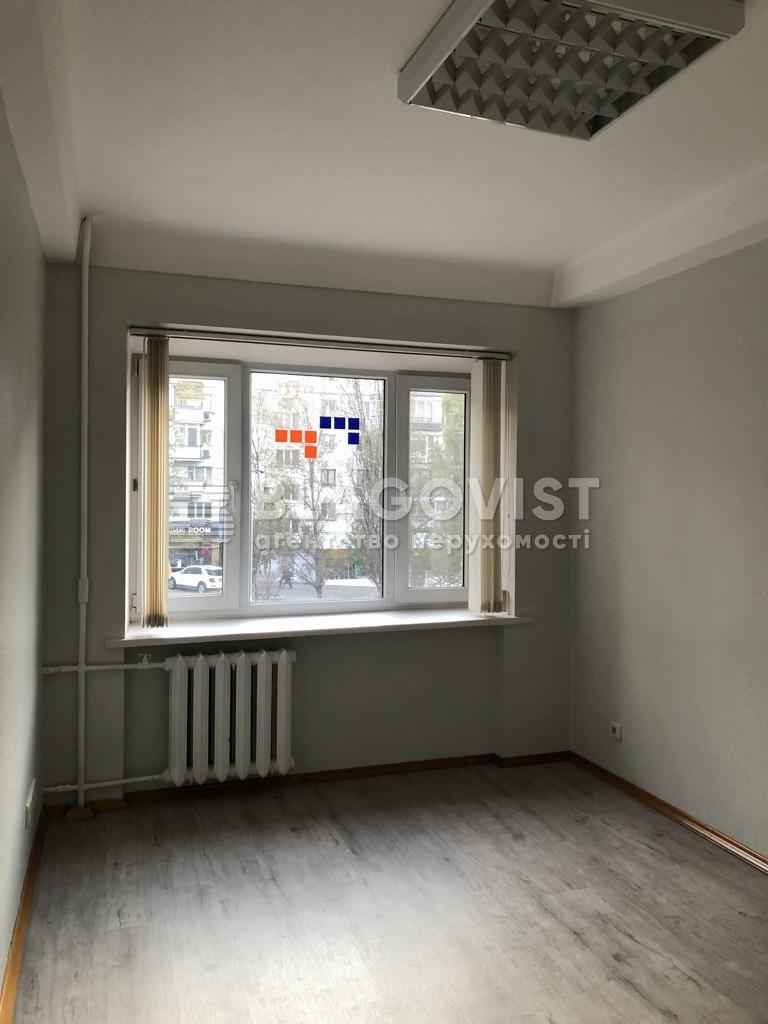 Квартира R-36496, Леси Украинки бульв., 11а, Киев - Фото 6