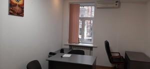 Офис, Шота Руставели, Киев, Z-723346 - Фото3