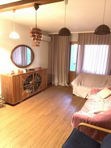 Квартира Пушиной Феодоры, 8, Киев, R-35344 - Фото 3