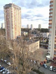Квартира Пушиной Феодоры, 8, Киев, R-35344 - Фото 27