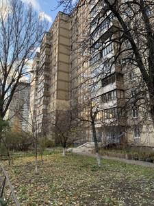 Квартира Пушиной Феодоры, 8, Киев, R-35344 - Фото 29
