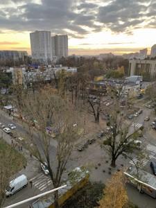 Квартира Пушиной Феодоры, 8, Киев, R-35344 - Фото 24