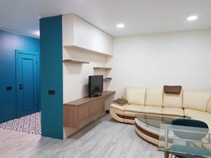 Квартира Маланюка Евгения (Сагайдака Степана), 101 корпус 29, Киев, R-36524 - Фото3