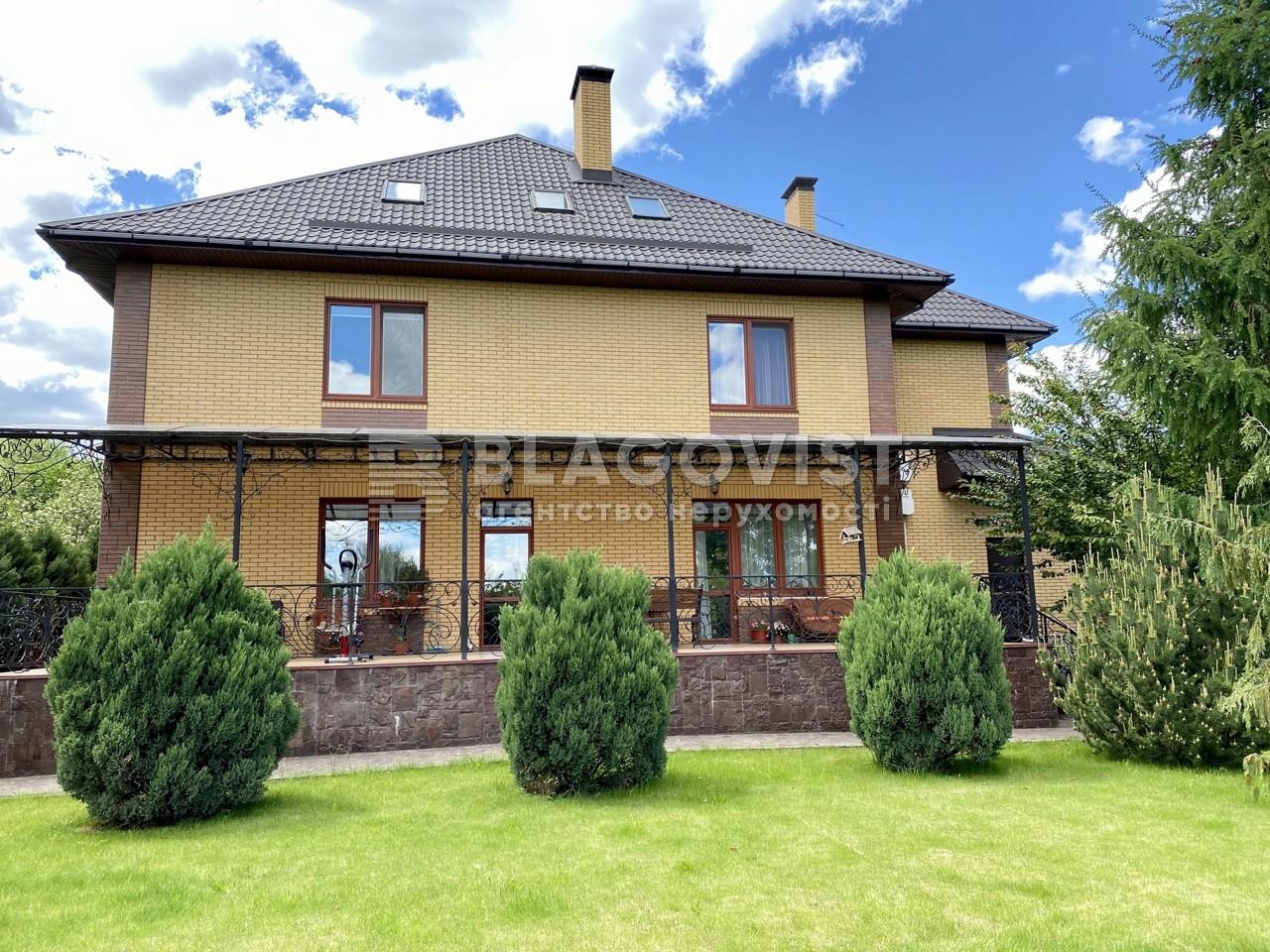 Дом H-48832, Центральная, Киев - Фото 3