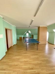 Дом H-48832, Центральная, Киев - Фото 25