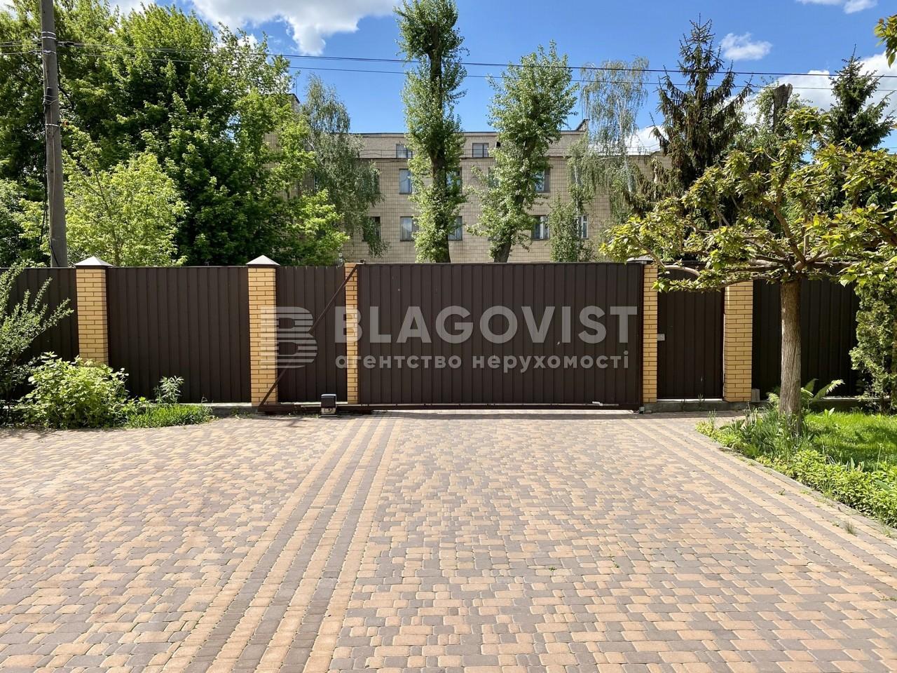Дом H-48832, Центральная, Киев - Фото 42