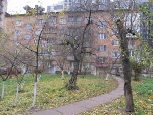 Квартира Z-669333, Золотоустівська, 32, Київ - Фото 3