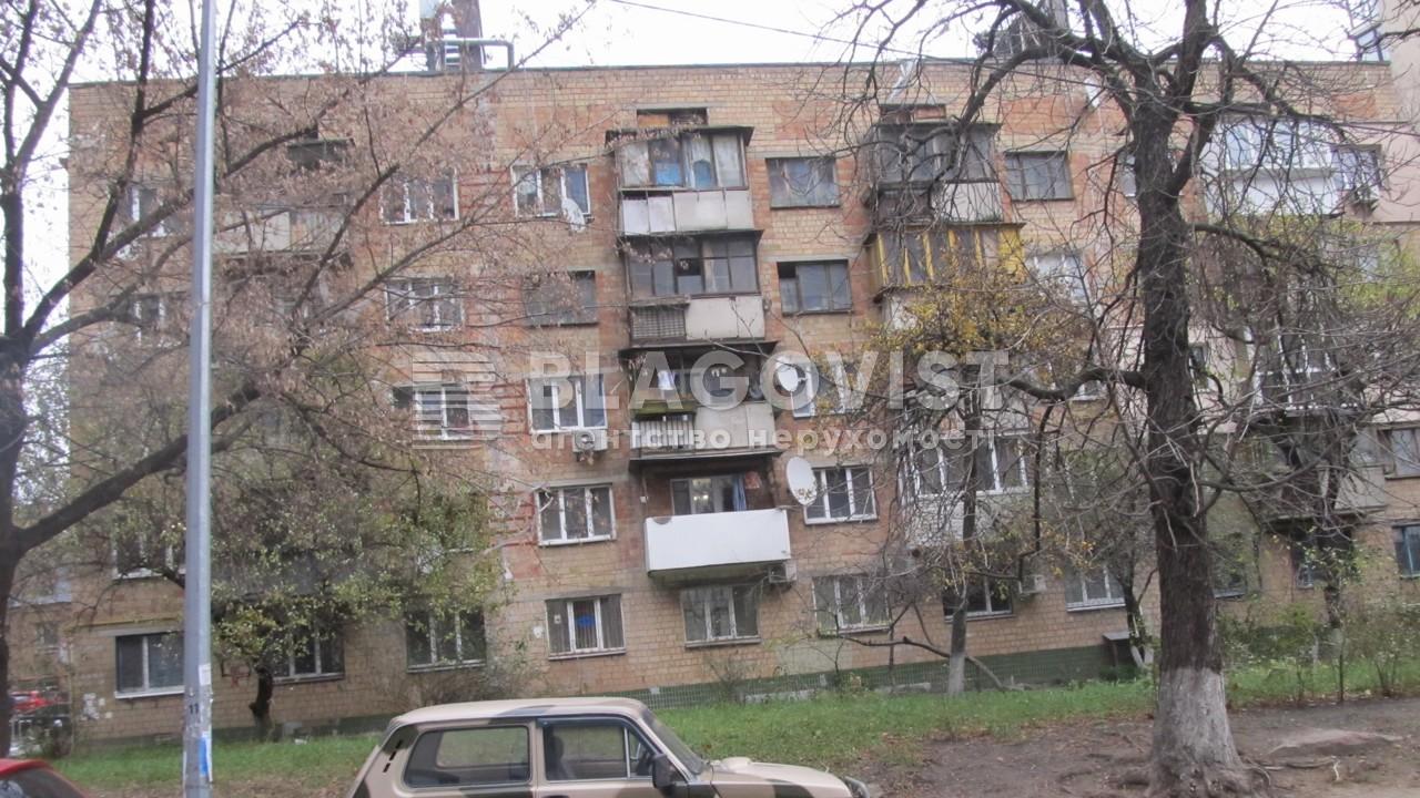 Квартира Z-669333, Золотоустівська, 32, Київ - Фото 2