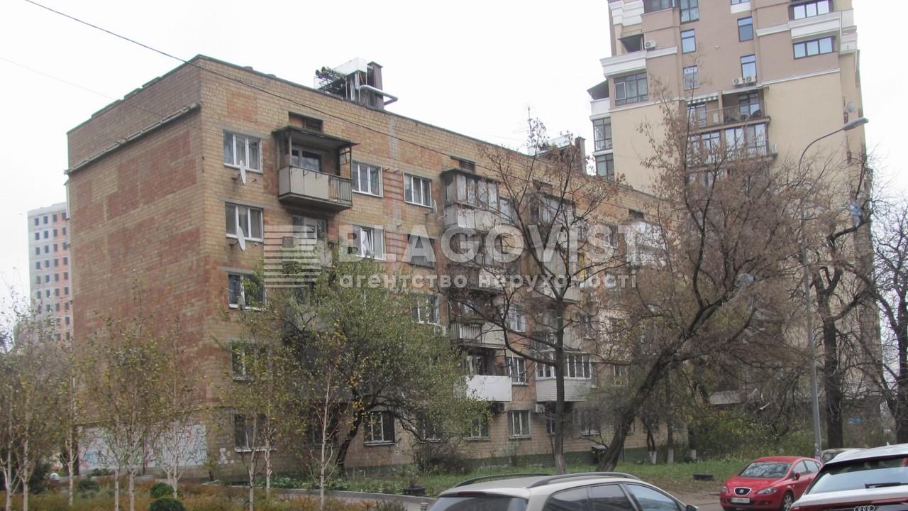 Квартира Z-669333, Золотоустівська, 32, Київ - Фото 1