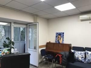 Квартира Z-714394, Тарасівська, 36, Київ - Фото 4