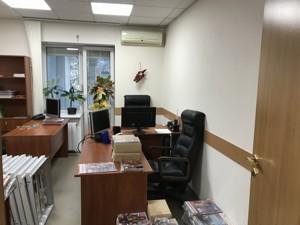 Квартира Z-714394, Тарасівська, 36, Київ - Фото 6