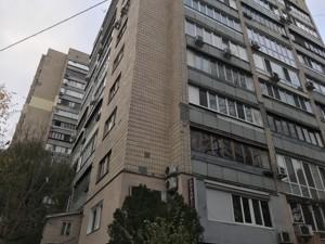 Квартира Z-714394, Тарасівська, 36, Київ - Фото 9