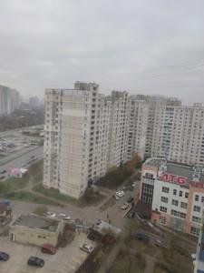 Квартира H-48829, Григоренка П.просп., 9, Київ - Фото 17