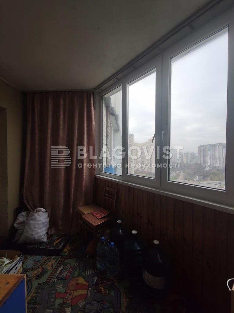 Квартира H-48829, Григоренка П.просп., 9, Київ - Фото 16