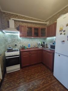 Квартира Григоренко Петра просп., 9, Киев, H-48829 - Фото3