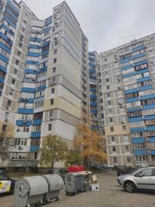 Квартира H-48829, Григоренка П.просп., 9, Київ - Фото 19