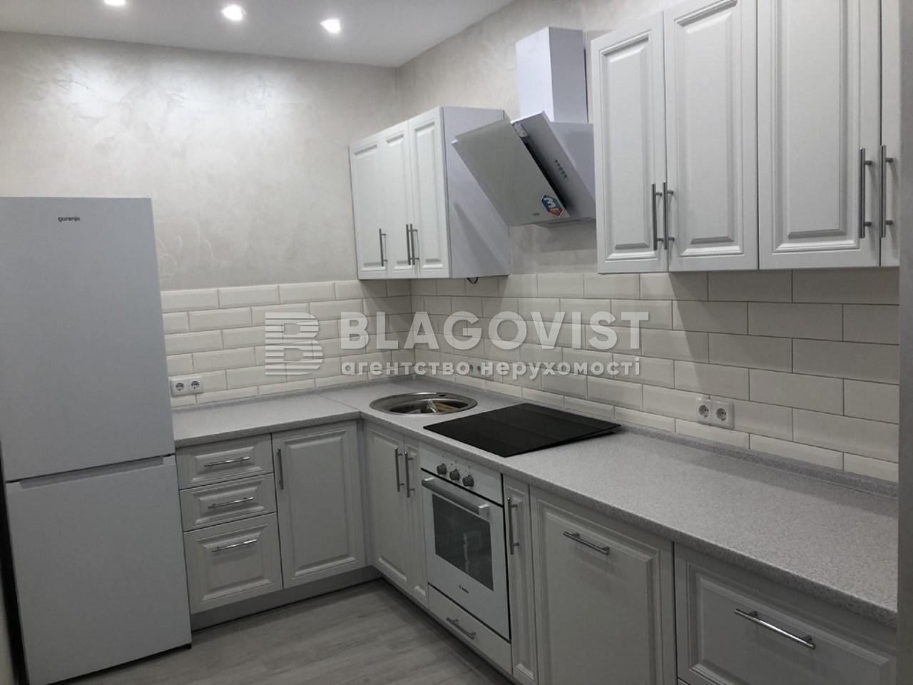 Квартира Z-726543, Маланюка Евгения (Сагайдака Степана), 101 корпус 18-21, Киев - Фото 11