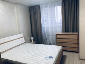 Квартира Z-726543, Маланюка Евгения (Сагайдака Степана), 101 корпус 18-21, Киев - Фото 8