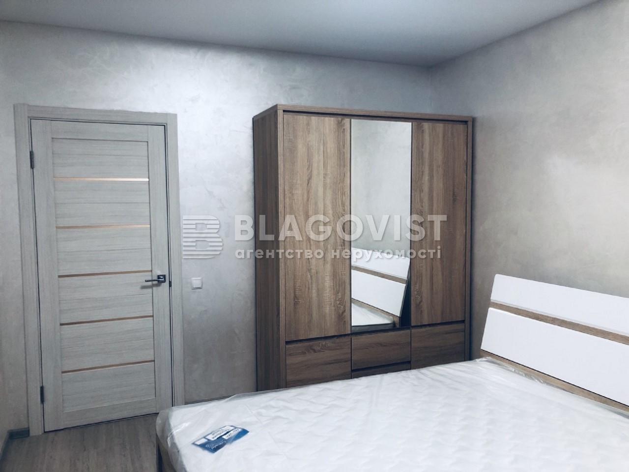 Квартира Z-726543, Маланюка Евгения (Сагайдака Степана), 101 корпус 18-21, Киев - Фото 9
