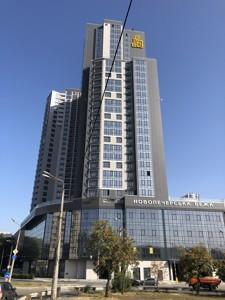 Офис, Бойчука Михаила (Киквидзе), Киев, Z-695895 - Фото