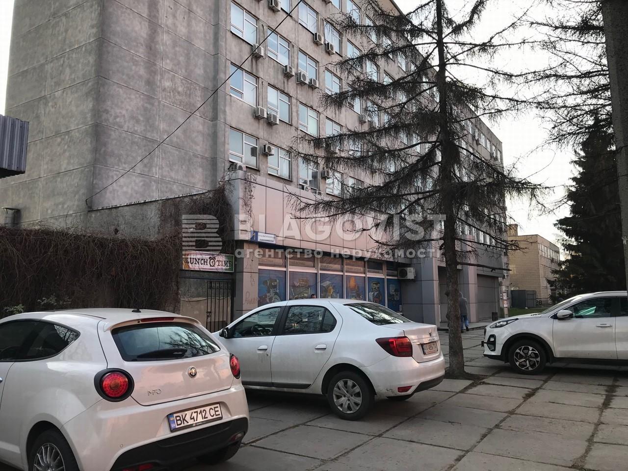Офіс, A-111789, Магнітогорська, Київ - Фото 7