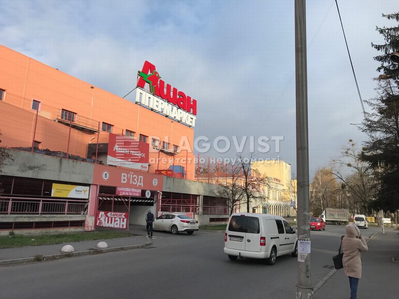 Офіс, A-111788, Магнітогорська, Київ - Фото 9