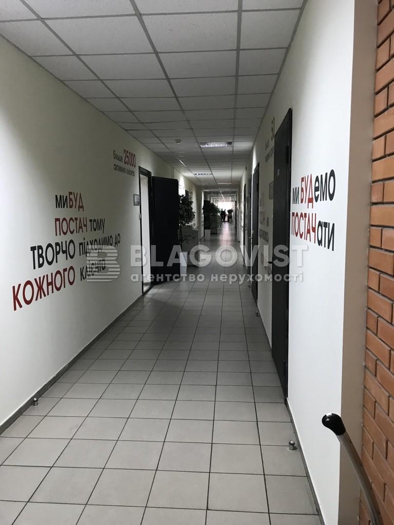 Офіс, A-111788, Магнітогорська, Київ - Фото 6