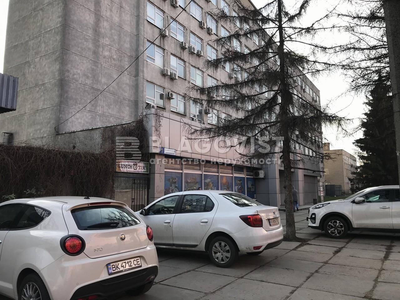Офіс, A-111788, Магнітогорська, Київ - Фото 8