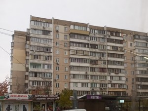 Квартира H-48841, Драгоманова, 25, Київ - Фото 8