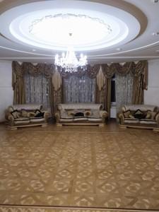 Квартира Протасов Яр, 8, Киев, F-44128 - Фото