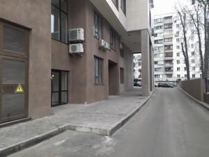 Нежилое помещение, Тютюнника Василия (Барбюса Анри), Киев, P-29080 - Фото 22