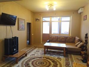 Квартира Оболонская набережная, 19, Киев, K-10857 - Фото3