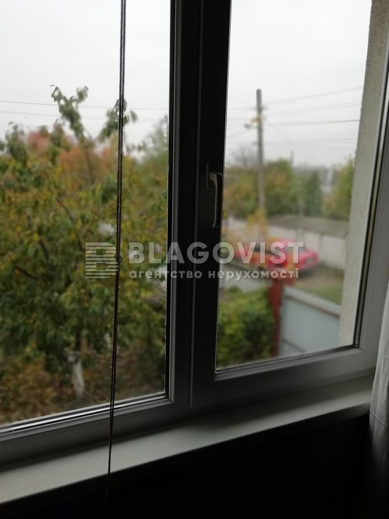 Дом E-40388, Садовая (Осокорки), Киев - Фото 34
