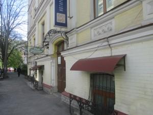 Нежилое помещение, Левандовская (Анищенко), Киев, R-36573 - Фото 6
