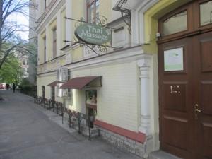 Нежилое помещение, Левандовская (Анищенко), Киев, R-36573 - Фото 7