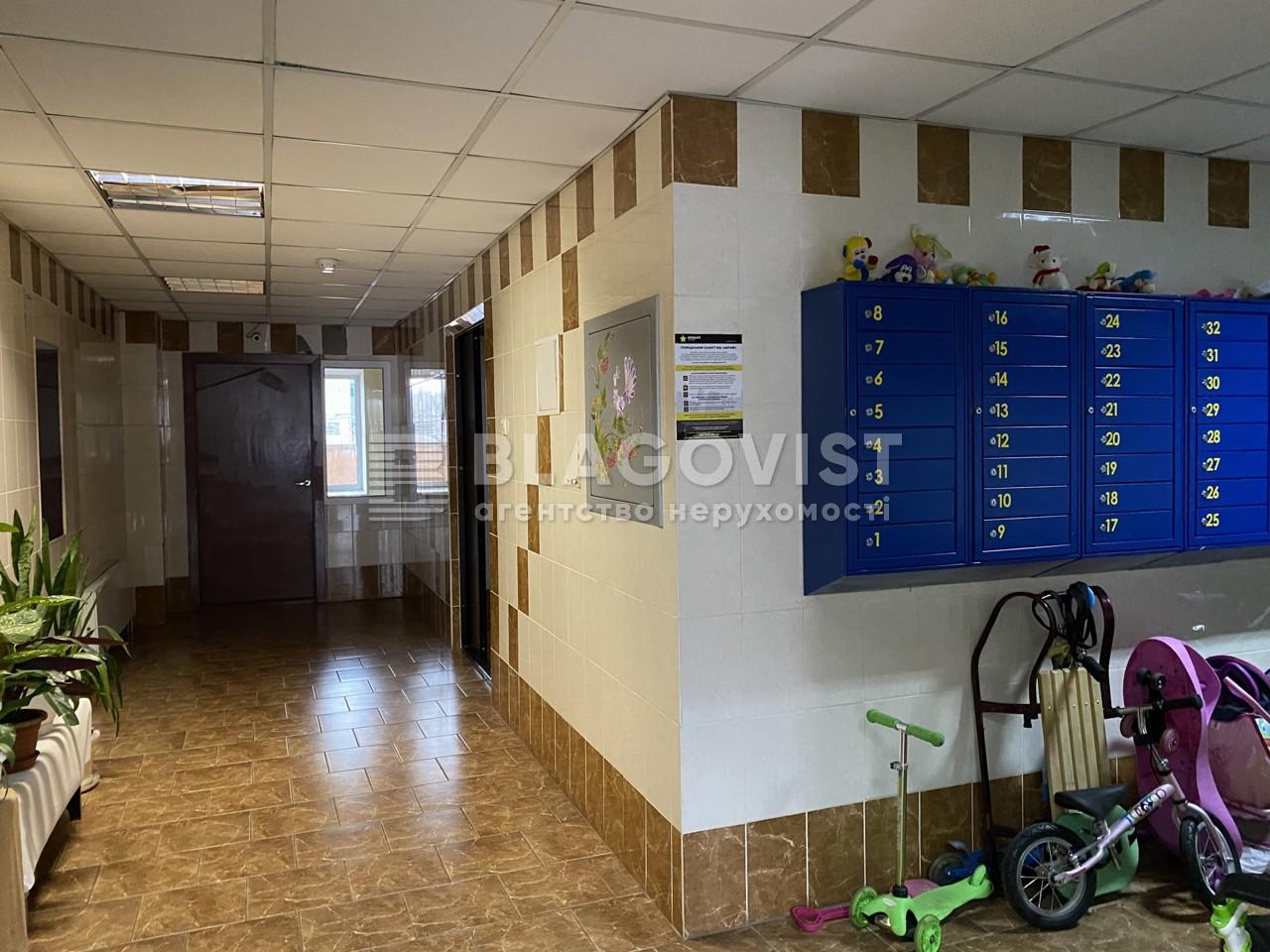 Квартира F-44132, Лобановського просп. (Червонозоряний просп.), 150, Київ - Фото 17