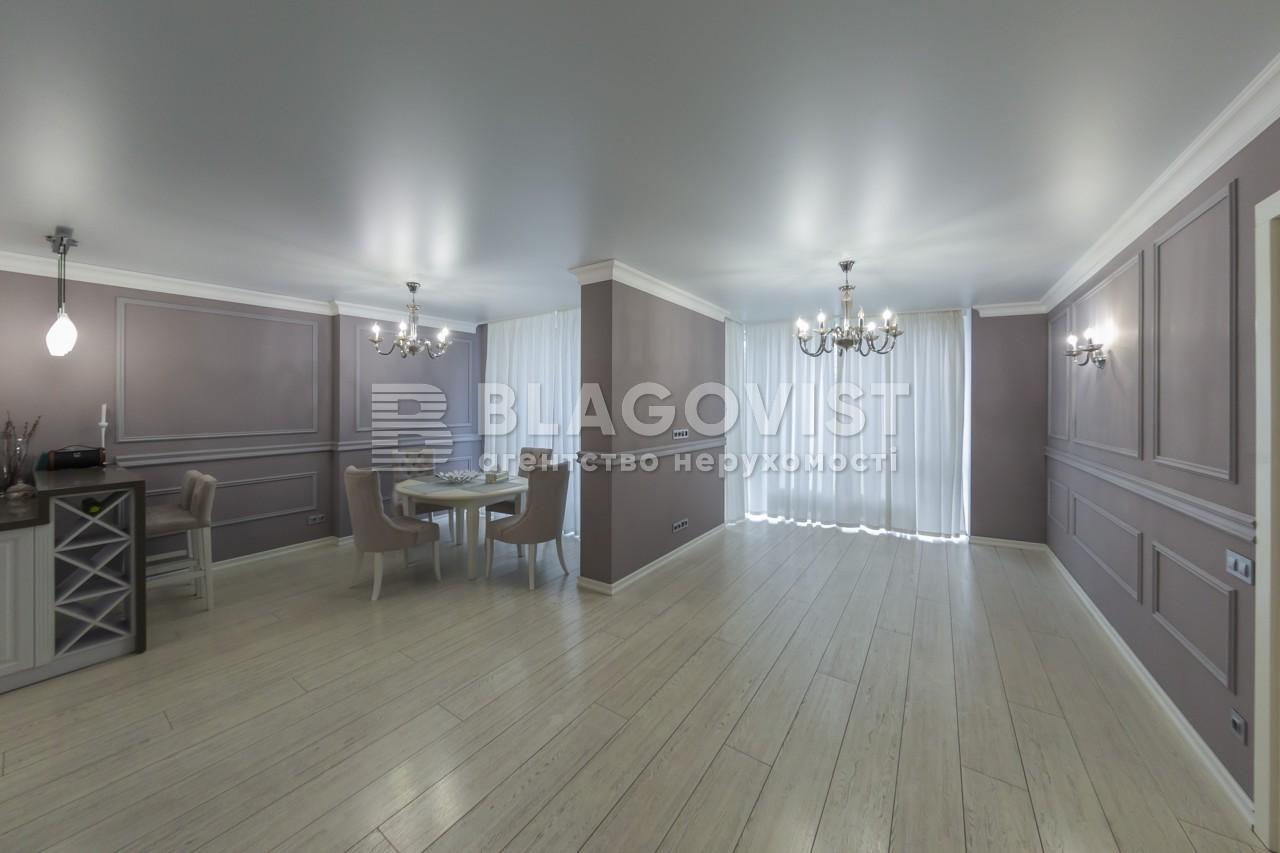 Квартира D-36743, Джона Маккейна (Кудри Ивана), 7, Киев - Фото 1