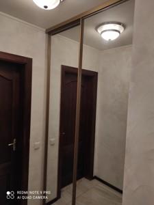 Квартира M-38244, Антоновича (Горького), 19/21, Київ - Фото 35