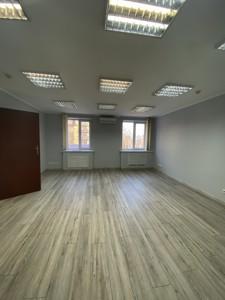 Нежилое помещение, Верхний Вал, Киев, Z-685569 - Фото 10