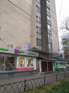 Нежилое помещение, Русановский бульв., Киев, Z-727343 - Фото 4