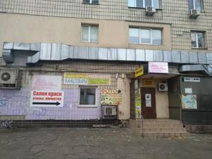 Нежилое помещение, Русановский бульв., Киев, Z-727343 - Фото 5