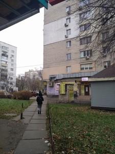 Нежилое помещение, Русановский бульв., Киев, Z-727343 - Фото 6