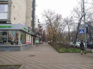 Нежилое помещение, Русановский бульв., Киев, Z-727343 - Фото 7