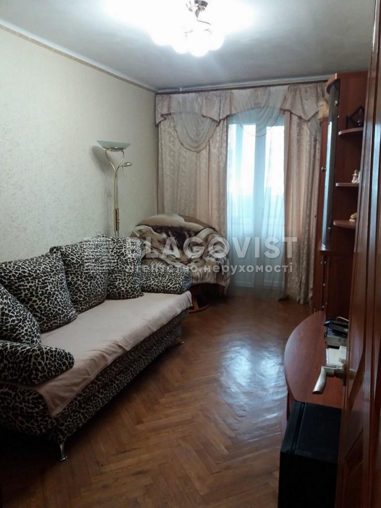 Квартира C-108312, Малишка А., 29а, Київ - Фото 3