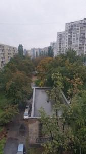 Квартира Малишка А., 29а, Київ, C-108312 - Фото 13