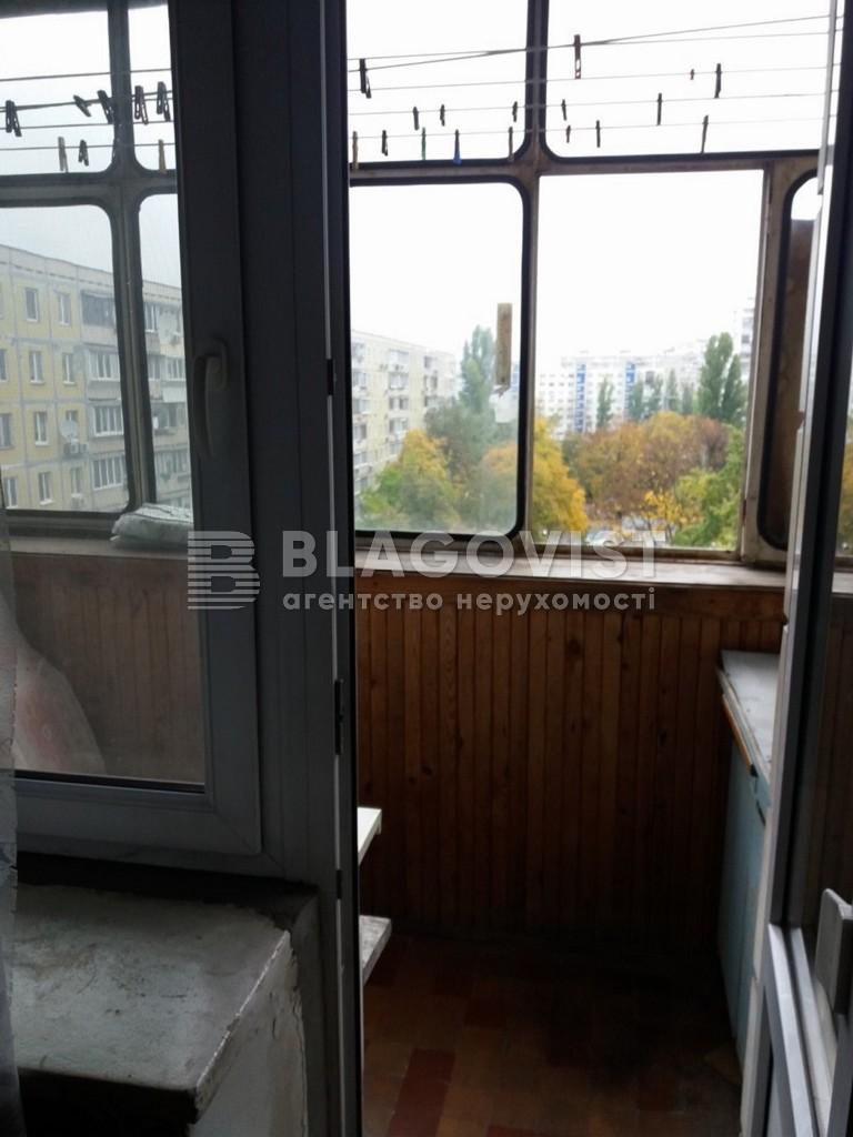 Квартира C-108312, Малышко Андрея, 29а, Киев - Фото 10