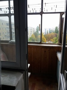 Квартира Малишка А., 29а, Київ, C-108312 - Фото 10